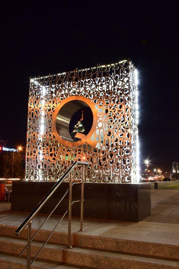 Monument en métal à Astana photo stock