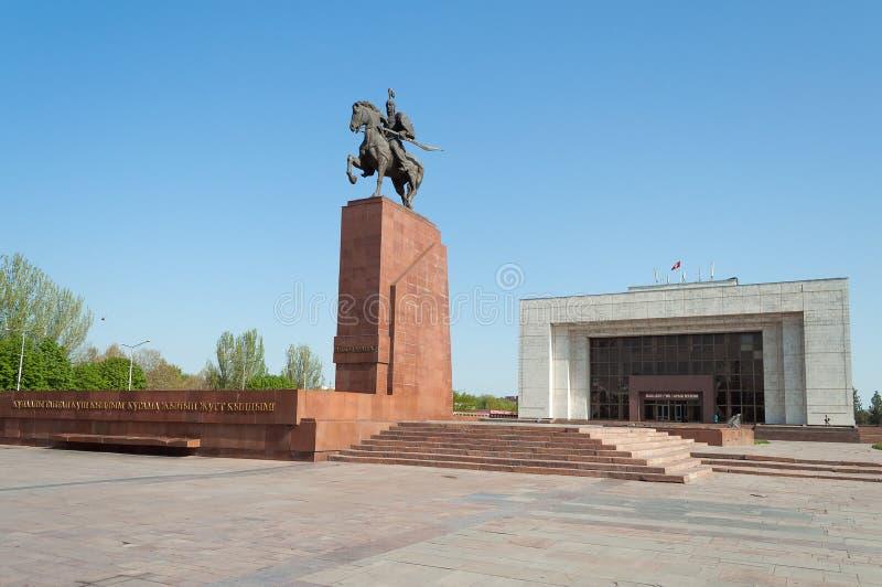 Monument-Epos von Manas auf Ala--Auchquadrat lizenzfreie stockbilder
