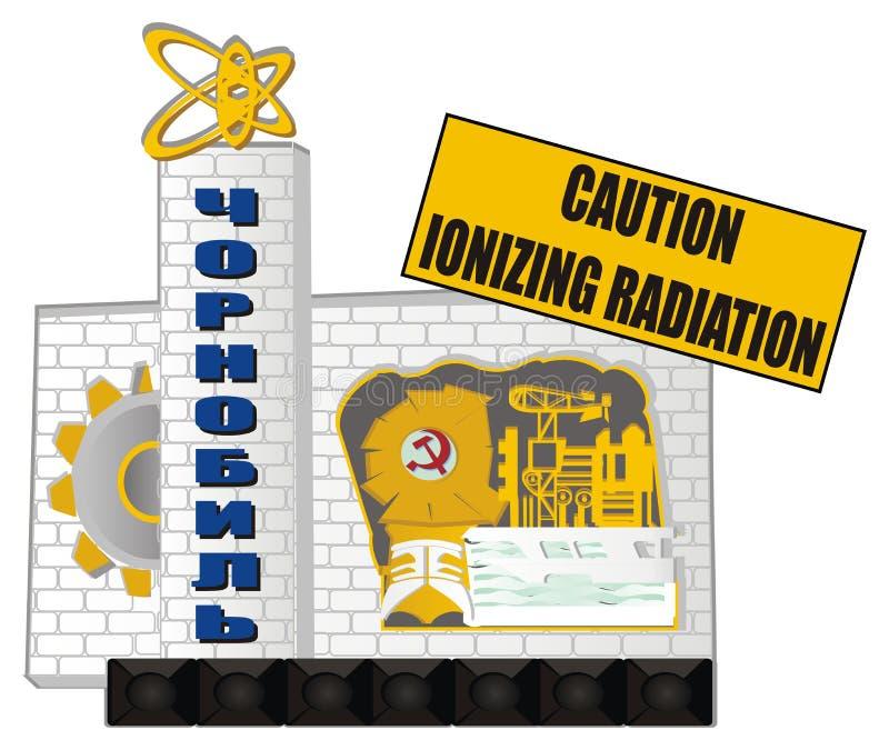 Monument et bannière jaune de Chernobyl illustration de vecteur