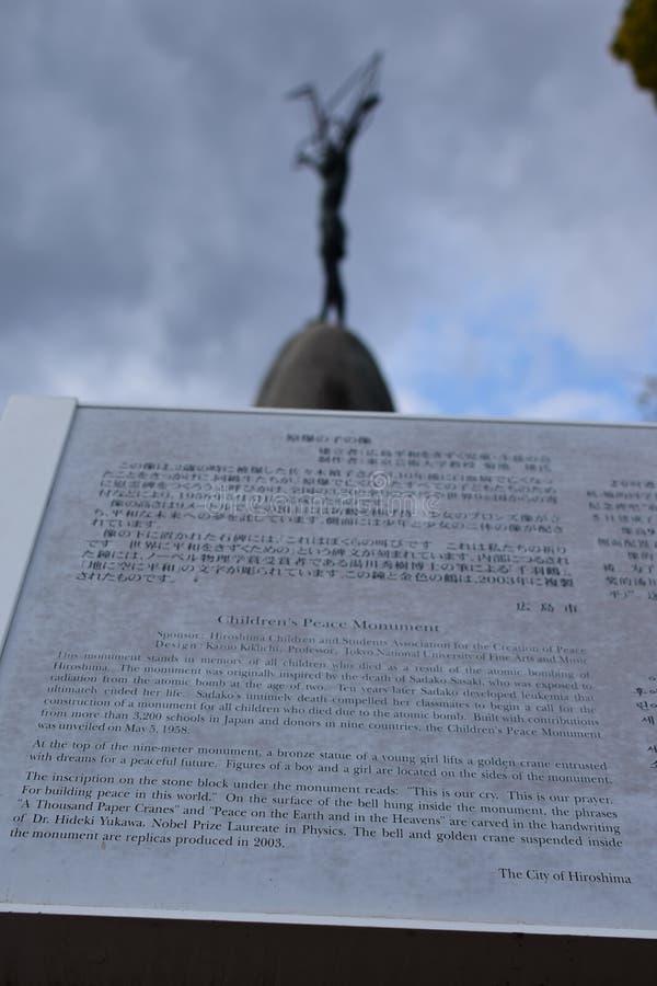 Monument för fred för barn` s i Hiroshima, Japan arkivfoto