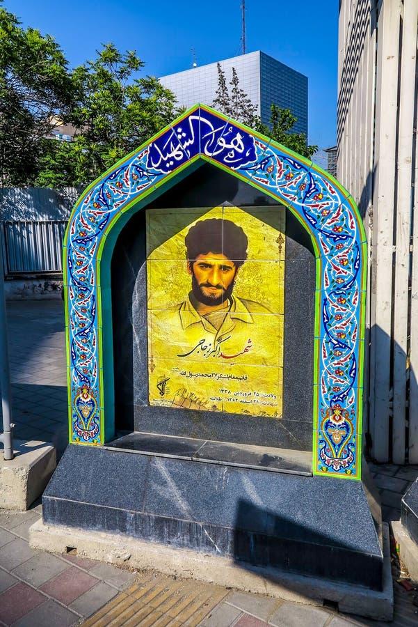 Monument 01 för Teheran Iran irakkrigmartyr arkivbilder