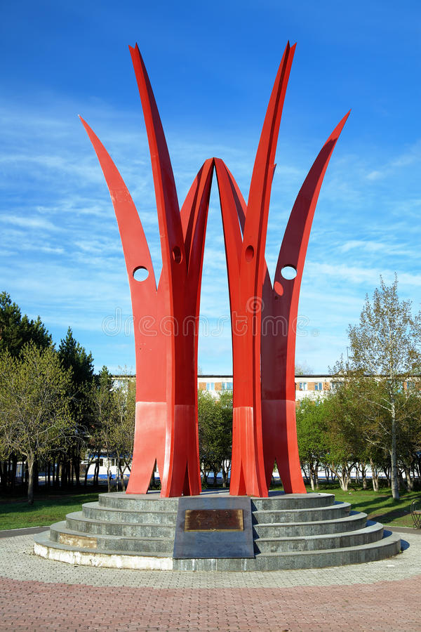 Download Monument Of Friendship Between Russia And China Stock Image - Image: 22578915