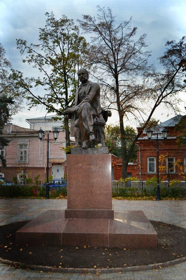 Monument Goncharov stock photography