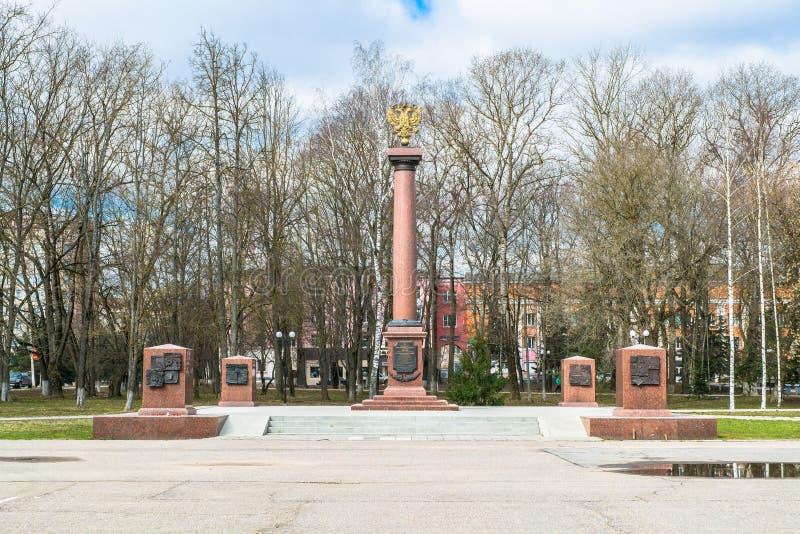 Monument i heder av att tilldela Rzhev ¡en för titel` som Ð är ity av militär härlighet` på sovjetfyrkanten i Rzhev, Ryssland royaltyfria foton