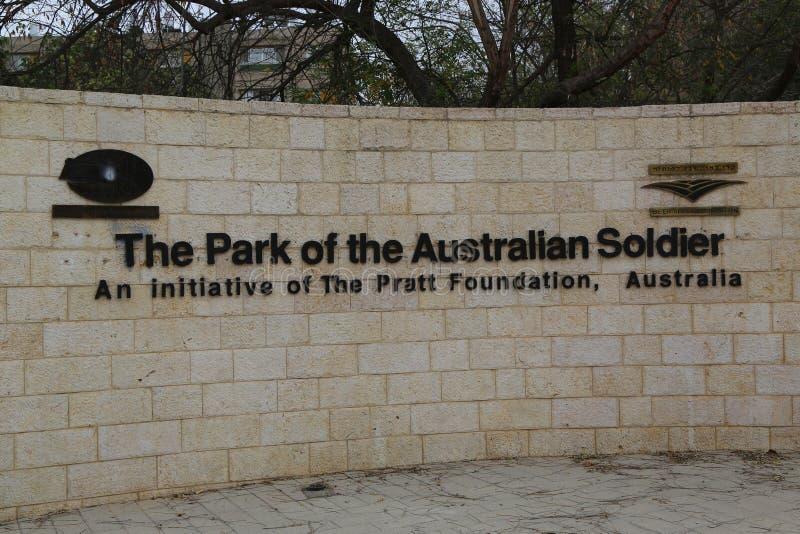 Monument i minnet av judar, som slogs och avverkningen i kriget mot nazisterna 1939-1945 i öl Sheba, Israel royaltyfri foto