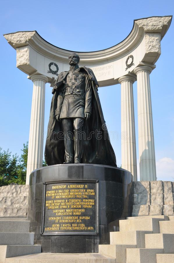 Monument of imperator Alexander II the second in Moscow, Russia.  stock images