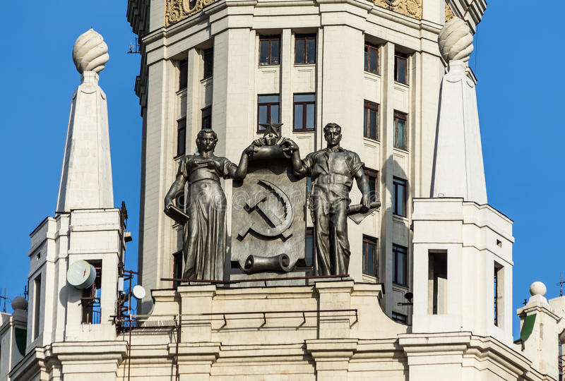 The monument of the Kotelnicheskaya skyscraper. In Moscow, Russia royalty free stock photos