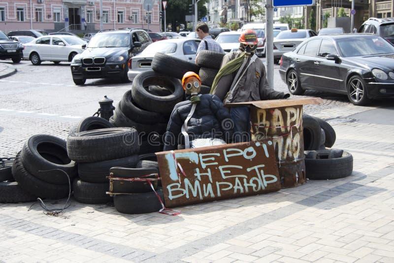 Monument Maidan image stock
