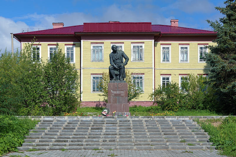 Monument of Mikhail Lomonosov in the village Lomonosovo, Russia. Monument of the great russian scientist Mikhail Lomonosov in the village Lomonosovo, his royalty free stock images