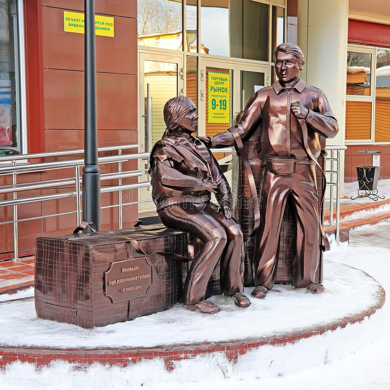 Monument nära de första marknadsentreprenörsäljarna - shutten royaltyfria foton