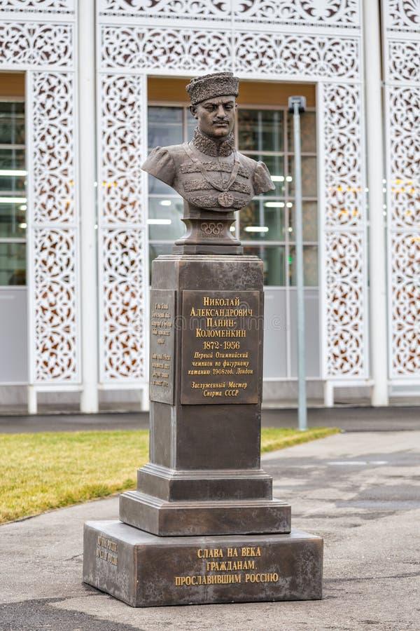 Monument Nikolai Panin - patineur artistique et entraîneur russes photo stock