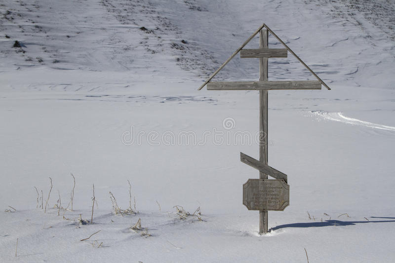 Monument op de plaats van dood van Vitus Bering Bering-eiland binnen royalty-vrije stock foto