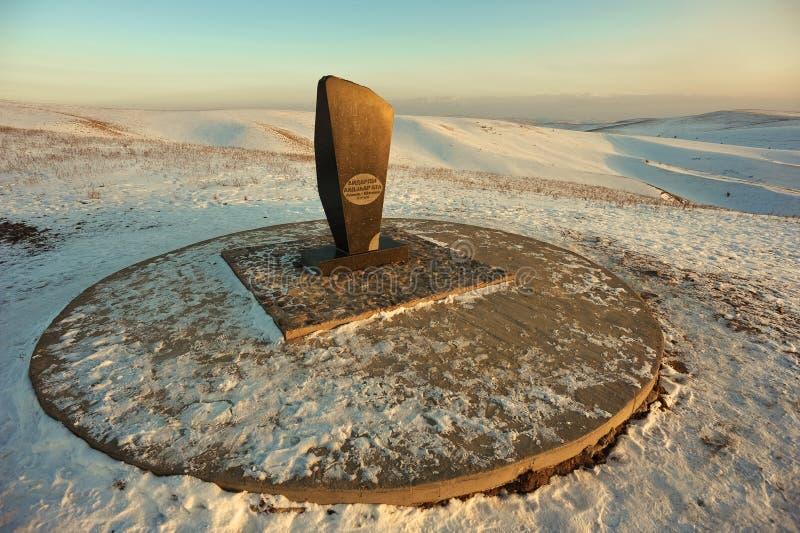Monument op de plaats van kracht royalty-vrije stock foto's