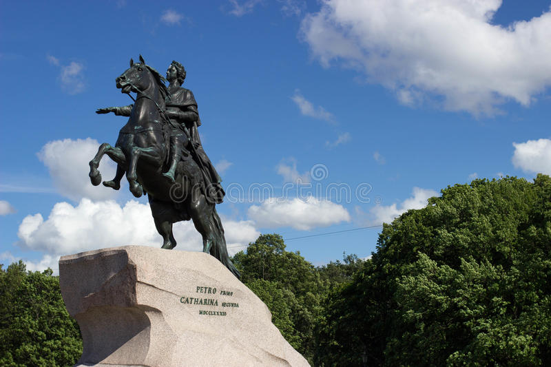 Monument of Russian emperor Peter the Great stock illustration