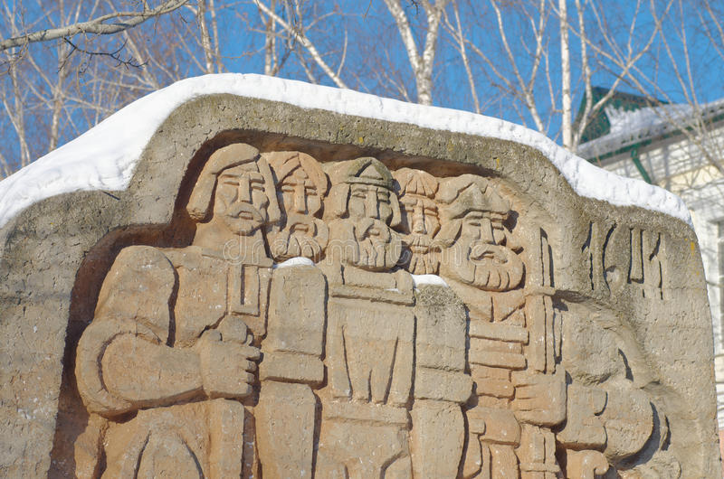 Monument. SARANSK, RUSSIA - JANUARY 21, 2017: Monument with Russian men in Saransk stock images