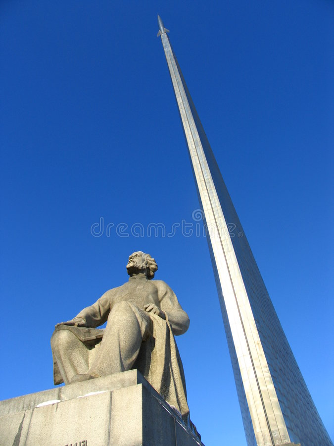 Monument by space explorers. In Moscow, Russia royalty free stock image