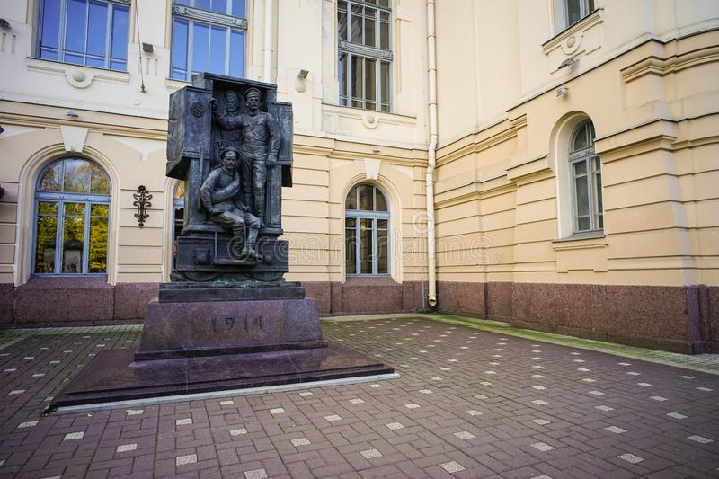 A monument in St Petersburg, Russia royalty free stock photography