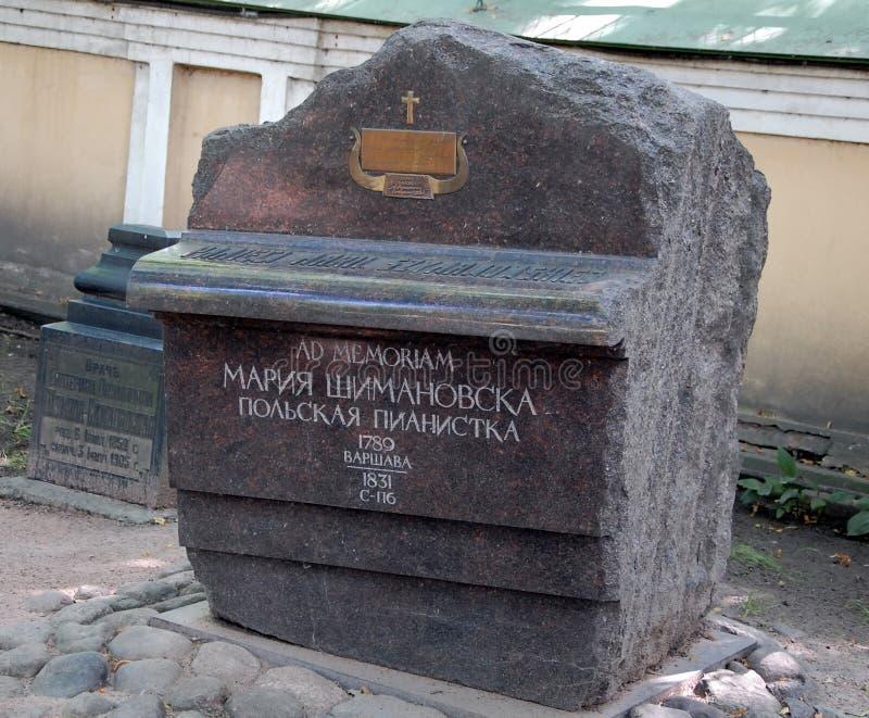 Monument sur M Tombe de Shimanovskaya - pianiste polonais photographie stock libre de droits