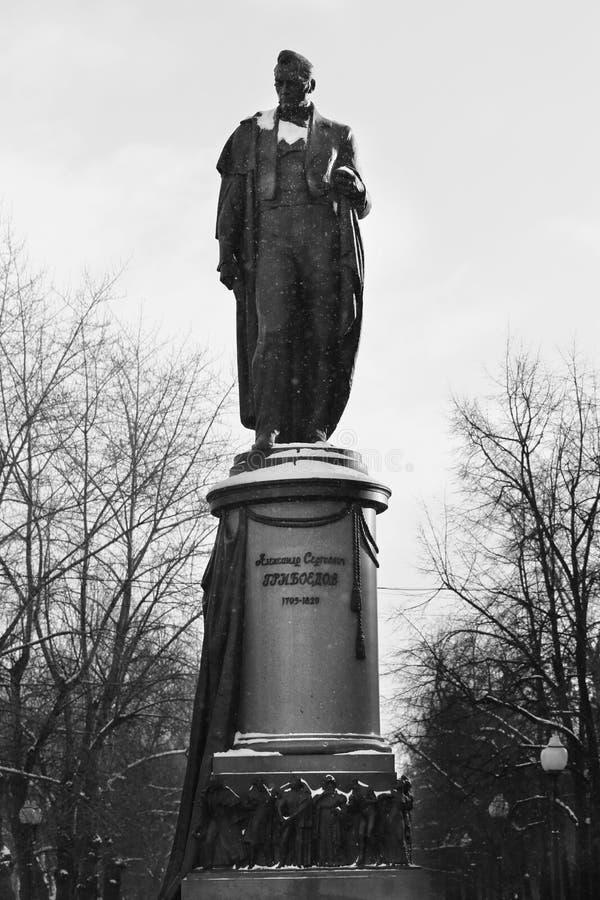 Monument till Alexander Griboyedov Moscow royaltyfri fotografi