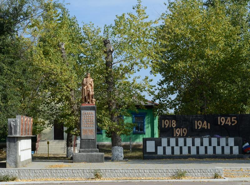 Monument till de som dog i strider för deras fädernesland i den Voronezh regionen arkivbild