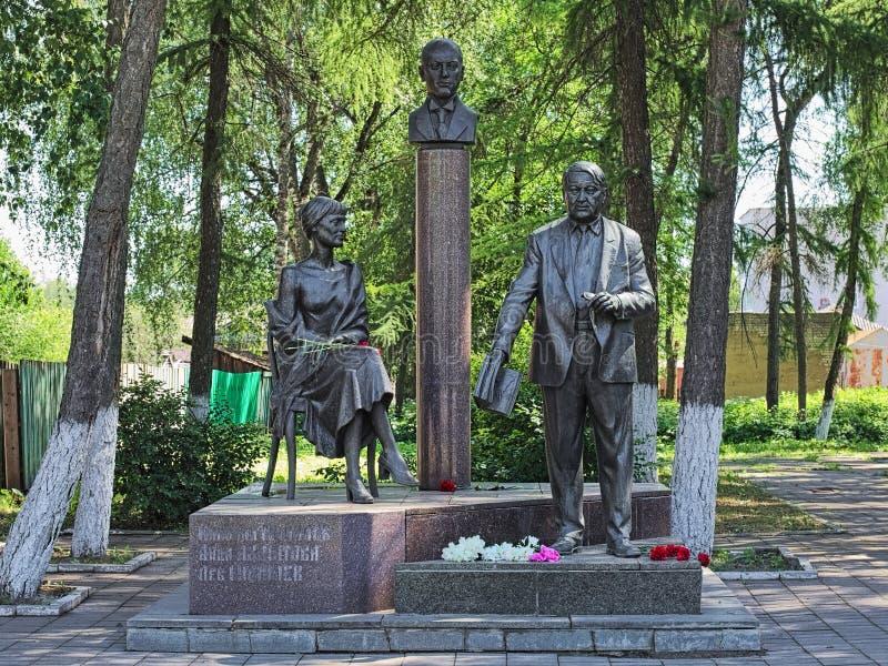 Monument till den Gumilyov familjen i Bezhetsk, Tver Oblast, Ryssland royaltyfri bild