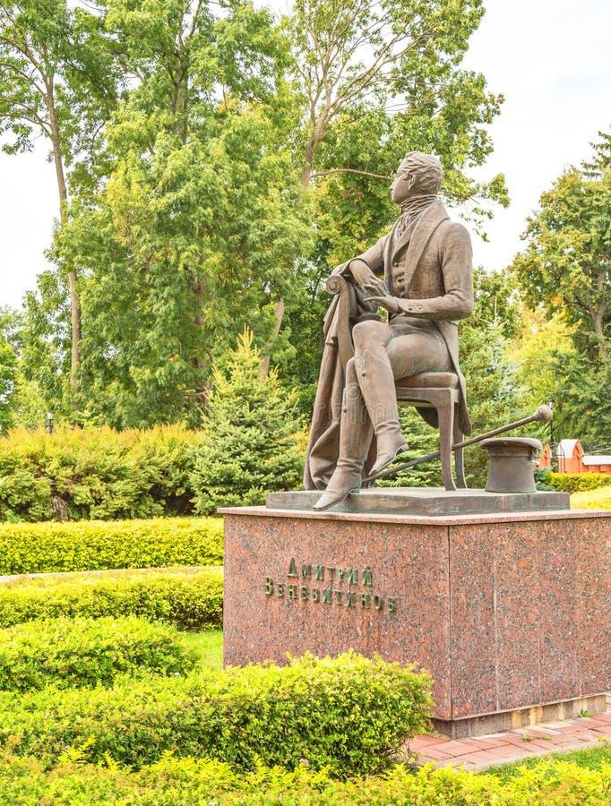 Monument till den ryska poeten Dmitry Venevitinov royaltyfri fotografi