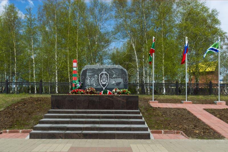 Monument till gränsbevakningarna fotografering för bildbyråer