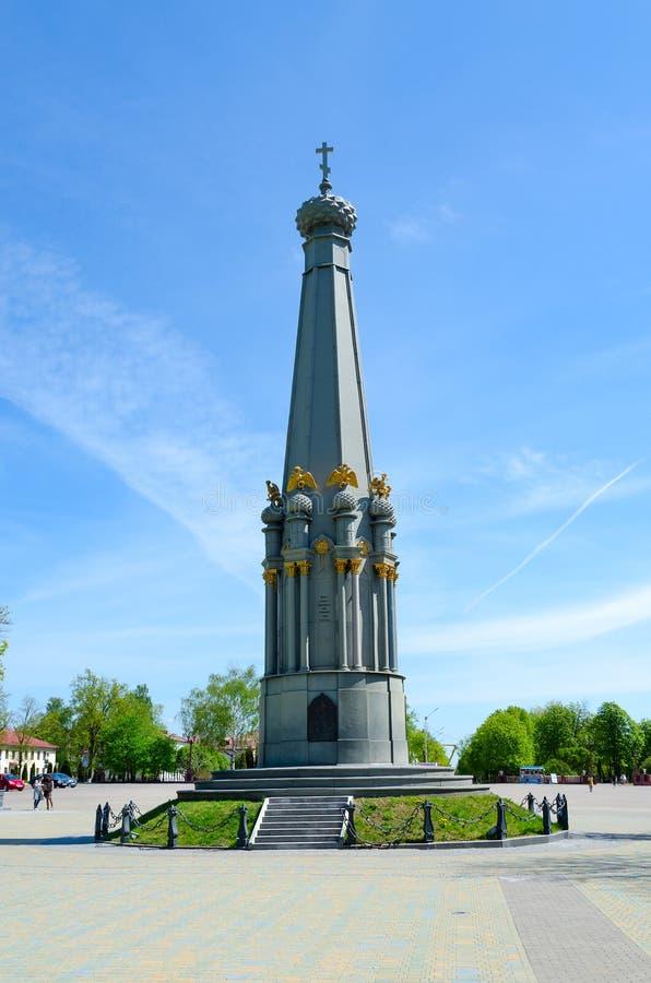 Monument till hjältar av det patriotiska kriget av 1812 på Liberty Square, Polotsk, Vitryssland arkivbilder