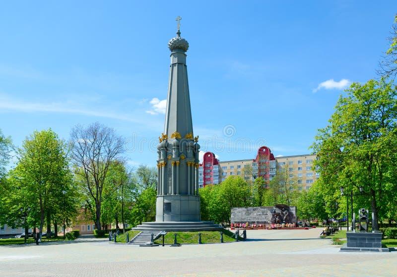 Monument till hjältar av det patriotiska kriget av 1812, Polotsk, Vitryssland royaltyfri fotografi