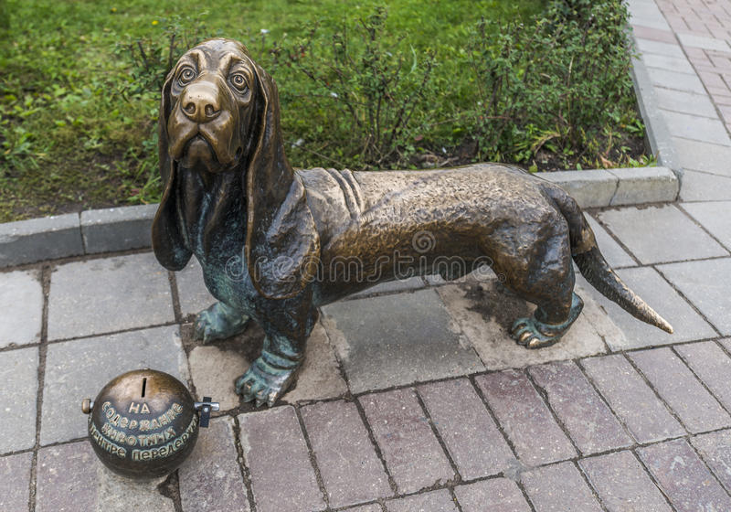 Monument till hunden arkivfoto