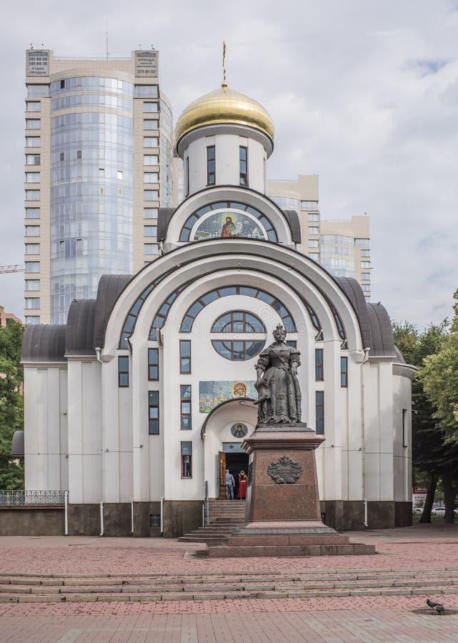 Monument till kejsarinnan Elizabeth Skulptörer: S Oleshnya A Dementev arkivfoton