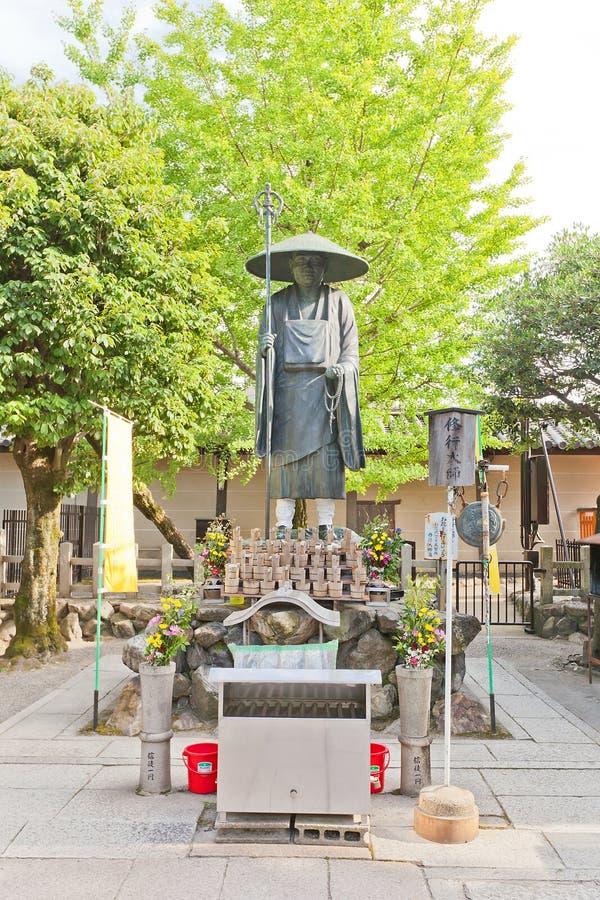Monument till Kukai i den Toji templet i Kyoto, Japan arkivfoto