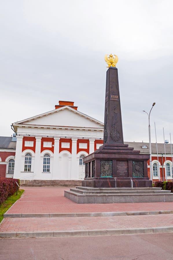 Monument till milisen i 1812 i minnet av hjältemodet av militära milis mot den Napoleon armén novgorod veliky russia arkivbilder