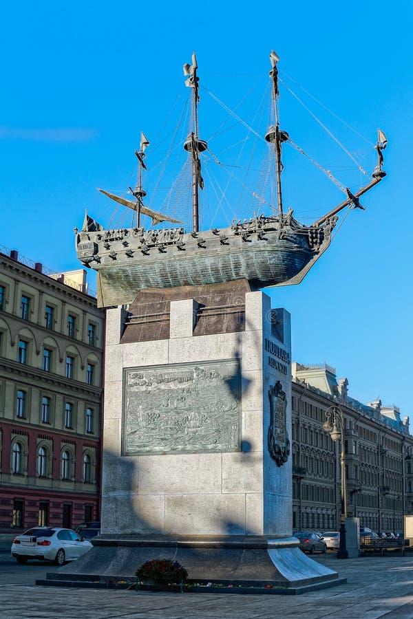 Monument till rangen för skepp 4 för första ryska segling den linjära royaltyfri foto