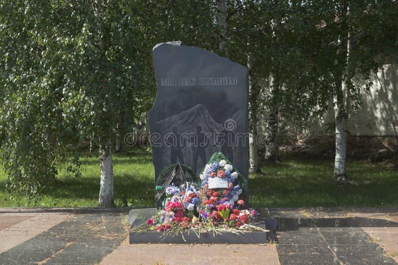 Monument till soldater - internationalists i staden av Veliky Ustyug, Vologda region royaltyfria bilder