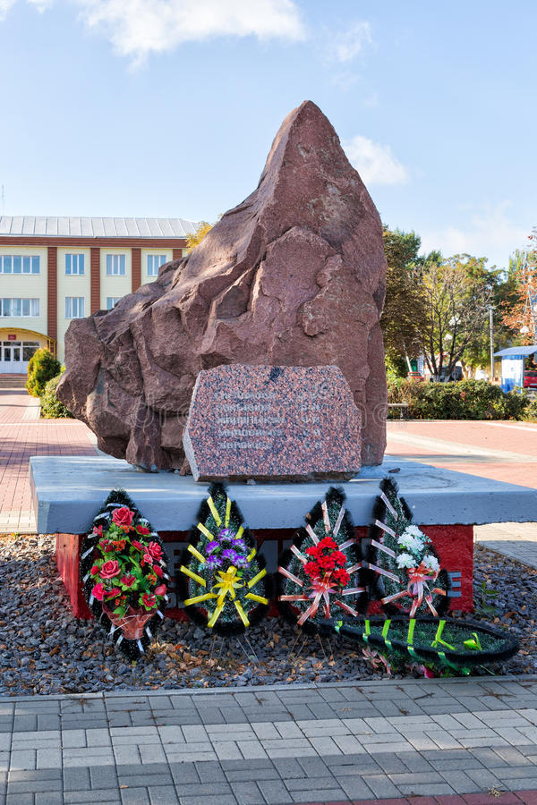 Monument till soldaterna som dödas i Afghanistan ankh Ryssland fotografering för bildbyråer