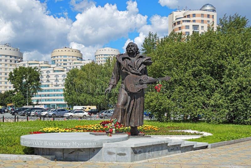 Monument till Vladimir Mulyavin i Yekaterinburg, Ryssland royaltyfri foto