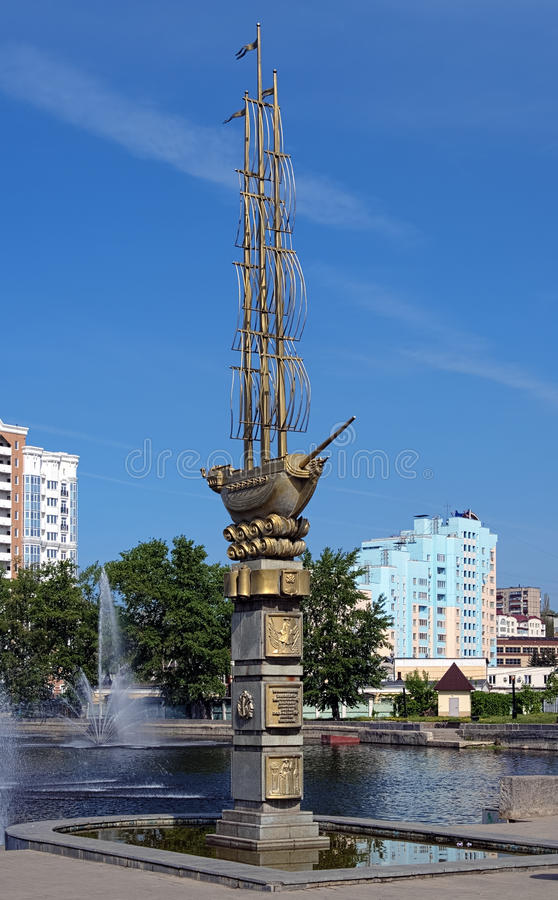 Download Monument To The 300th Anniversary Of Lipetsk, Russ Stock Photo - Image: 25068608