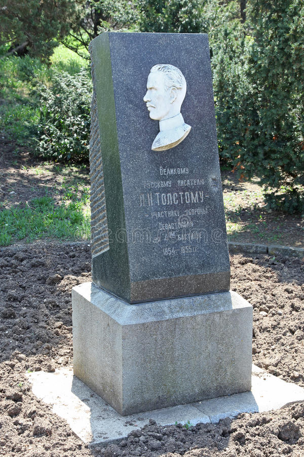 Monument to the admiral Tolstoy, hero of the Sevastopol battle