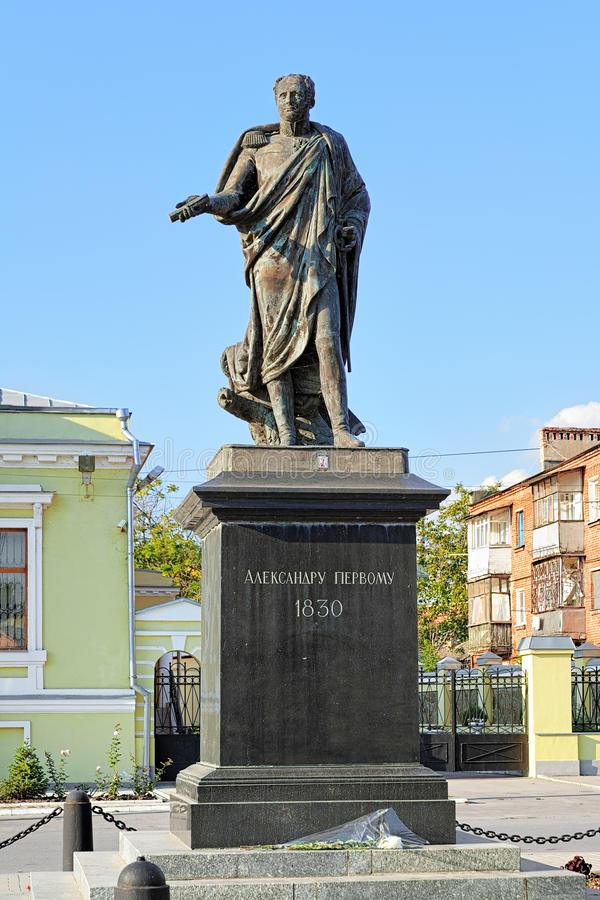Free Monument To Alexander I In Taganrog Royalty Free Stock Photos - 53165278