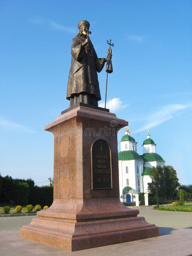 Monument to bishop Eoasaf Belgorodscky in Priluky. Religious place with monument in Priluky town in Ukraine royalty free stock photos