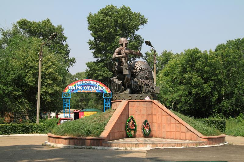 Monument to cadets and teachers of infantry school. In Rubtsovsk royalty free stock images