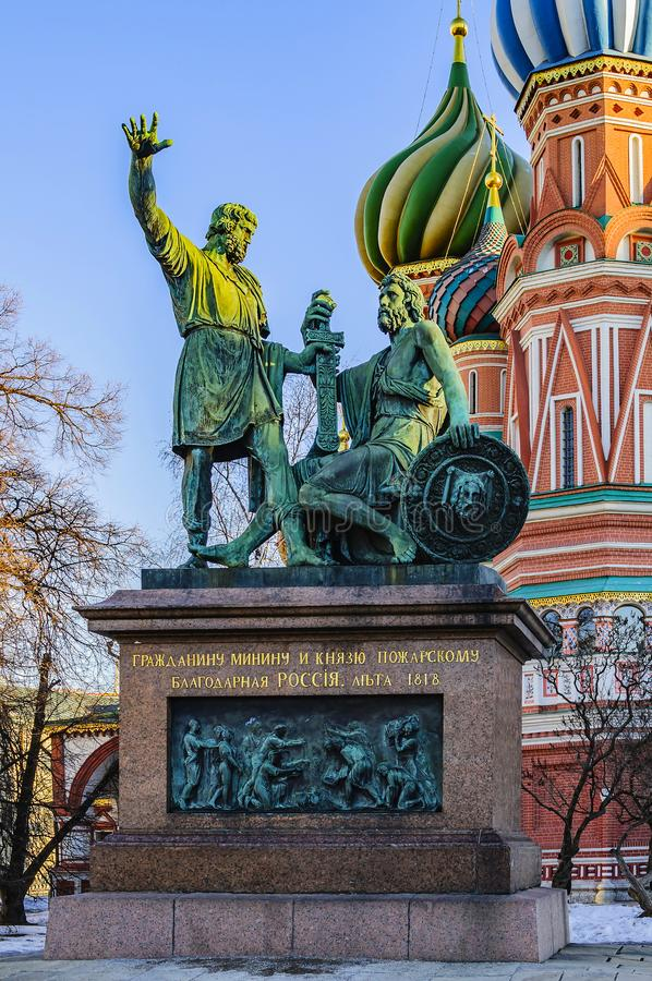 Monument to citizen Minin and Prince Pozharsky on Red Square. Moscow royalty free stock photos