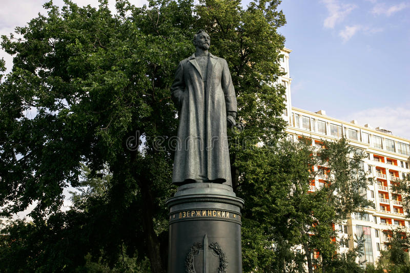 Monument to the creator of KGB royalty free stock images