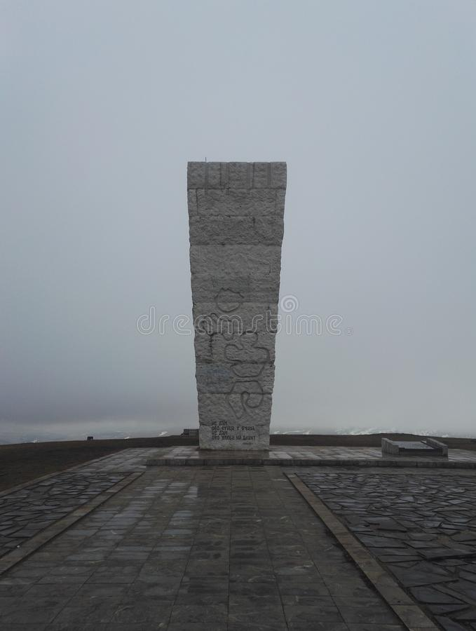 Monument to the Executed Partisans of Zlatibor stock photo
