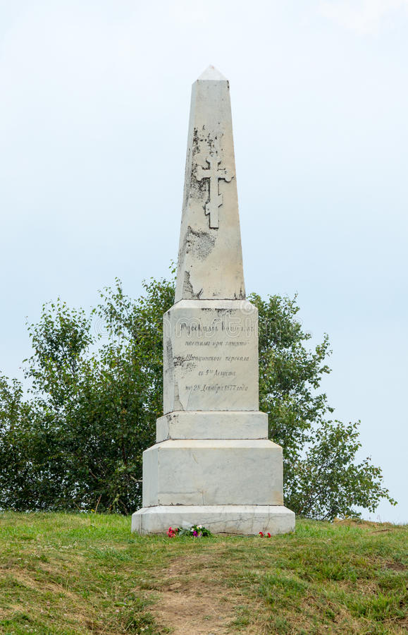 Monument to the fallen in the wars of the Shipka stock photography