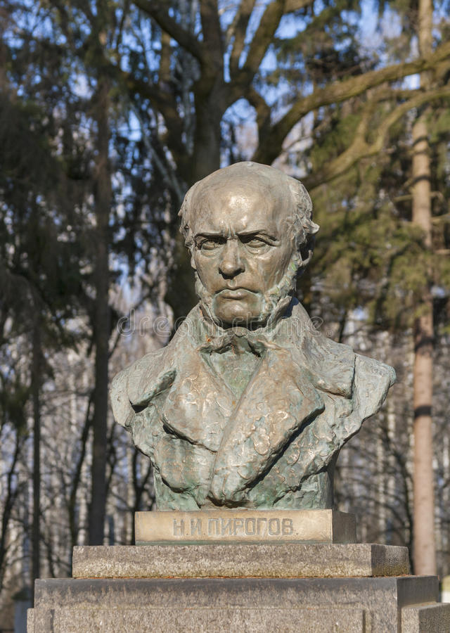 Download Monument To The Famous Surgeon N. Pirogov Stock Photo - Image: 40411506