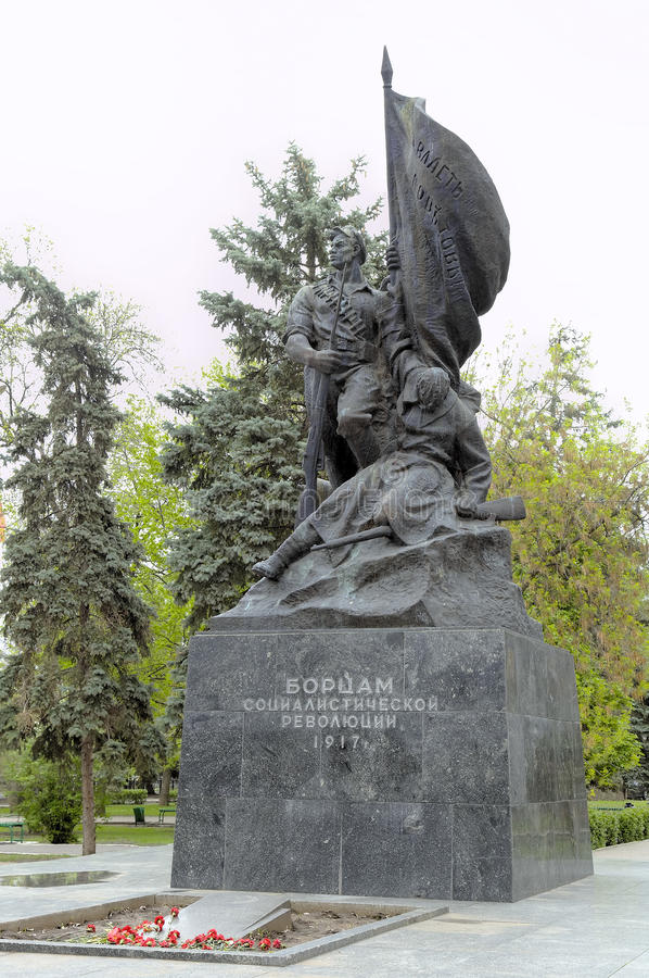Monument to Fighters of the Socialist Revolution of 1917. Saratov, Russia royalty free stock photo