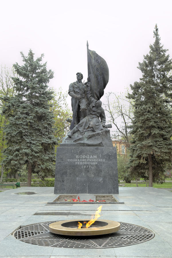 Monument to Fighters of the Socialist Revolution of 1917. Saratov, Russia royalty free stock photos