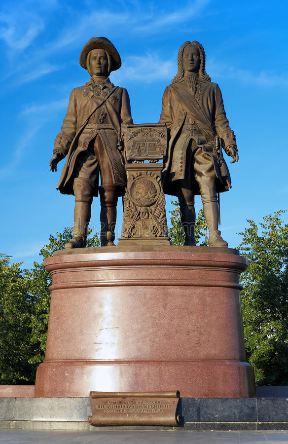 Download Monument To The Founders Of Yekaterinburg, Russia Stock Image - Image of gennin, city: 18581605